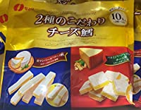 なとり 2種のこだわりチーズ鱈 205g2種×5袋