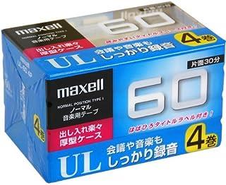 日立マクセル UR-60 4P | マクセル カセットテープ 往復60分 4巻はばひろタイトルラベル付き maxell