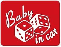 imoninn BABY in car ステッカー 【マグネットタイプ】 No.30 ダイス (赤色)