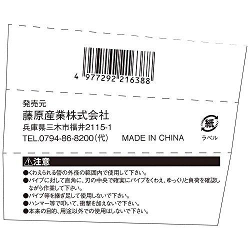 SK11アルミパイプレンチ300mmSPW-300A