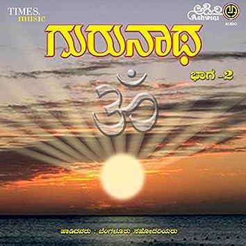Om Gurunatha, Vol. 2