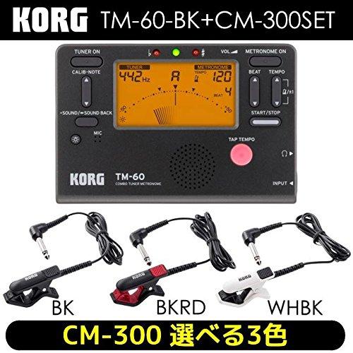 KORG コルグ TM-60-BK + CM-300 チューナー/メトロノーム + コンタクトマイクセット/マイク色 BKRD