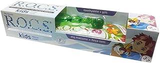 R.O.C.S. Kıds 3-7 Yaş Çocuk Diş Fırça Ve Florürsüz Diş Macunu Seti - Kırmızı 1 Paket(1 x 45 g)