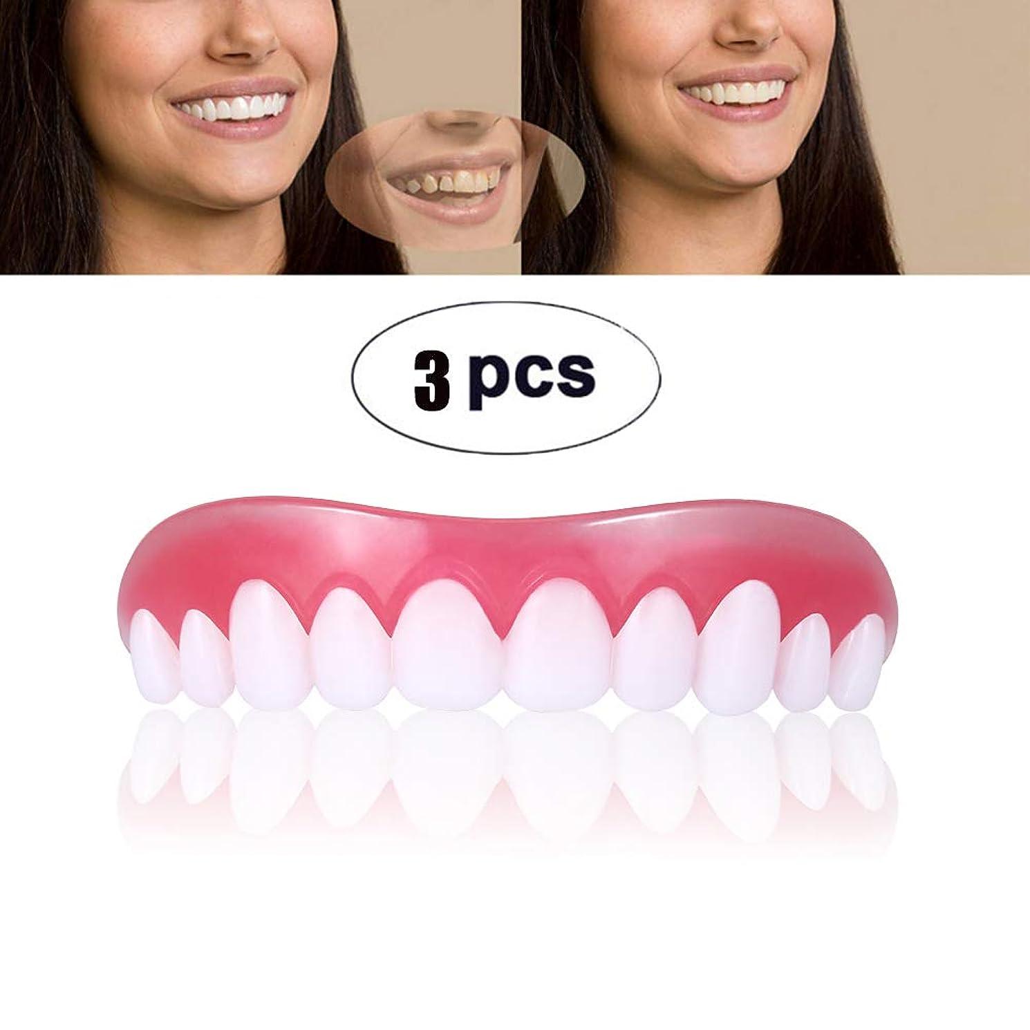スプーン引退する不調和3ピースシリコーン歯ベニア歯快適フィットフレックス化粧歯義歯トップ化粧ベニアシミュレーションブレース