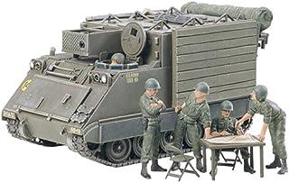 Tamiya U.S. M577 ACP Vehicle