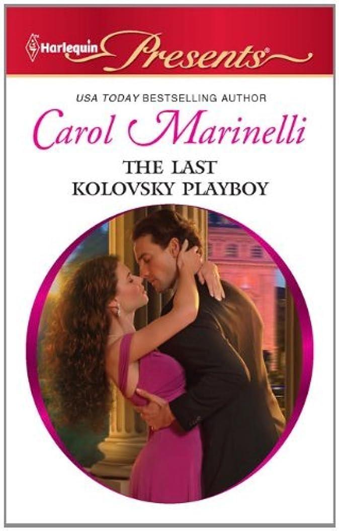 静かなぐるぐる平らなThe Last Kolovsky Playboy (House of Kolovsky Series Book 4) (English Edition)
