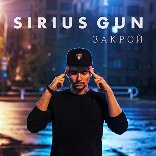 Sirius Gun