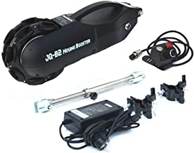 Electeic Wheelchair Conversion Kit, BLDC 24V 250W Gear Hub Motor Wheel 8inch, Handbike Rear Power Assisted Intelligent Engine Power System with 24V 6.6Ah Lithium Battery, DIY (US Charger Plug)