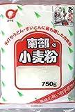 小山製麺 南部小麦粉 750g