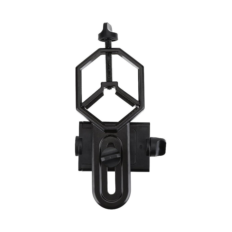 richer-r 通用手机摄影适配器支架,铝合金望远镜通用手机支架适合单筒望远镜来复枪瞄准镜望远镜