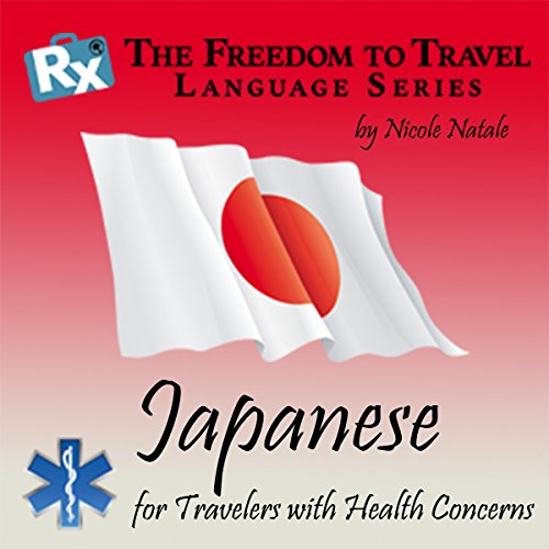 『RX: Freedom to Travel Language Series: Japanese』のカバーアート