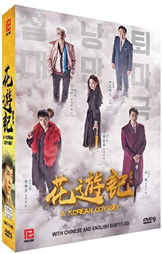 A Korean Odyssey (PK Korean Drama, 20 Eps, All Region, English Subtitles)