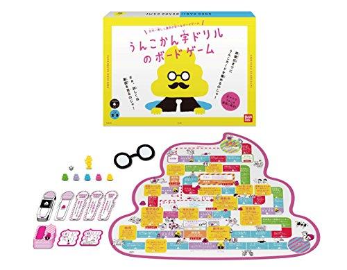 うんこかん字ドリルのボードゲーム