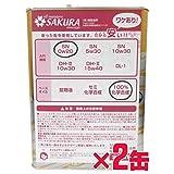 【訳あり オイル缶】 エンジン オイル SN 0W-20 (100% 化学合成油) 4L×2缶セット