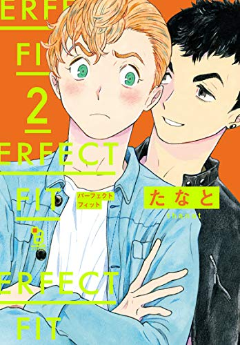 PERFECT FIT 2 (on BLUEコミックス)