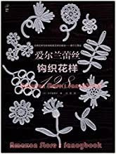 Irish Crochet Lace 128 Motif - Out-of-Print Japanese Craft Book (Chinese Edition)