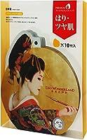 OIRANFacePackプレミアムフェイスパック10枚セット(はり・ツヤ肌)‐KH2112552