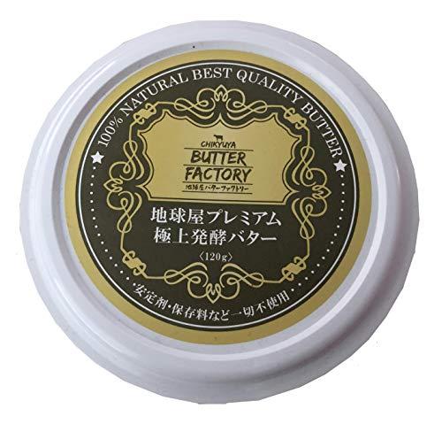 ホワイトファーメント『プレミアム 極上発酵バター』