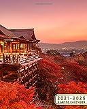 2021-2025 5 Jahre Kalender: Monatskalender, Buchkalender & Monatsplaner   60 Monate Terminplaner, Januar 2021 bis Dezember 2025   1 Monate auf 2 Seiten   Kyoto, Japan im Kiyomizu-dera-Tempel