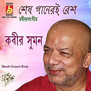Shesh Ganeri Resh