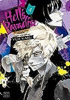 Hell's Paradise: Jigokuraku, Vol. 4 (4) (Hell's Paradise: Jigokuraku)