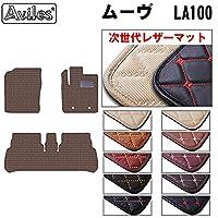 【次世代レザーマット】ダイハツ ムーヴ LA100 金属製リング フロアマット(10:カーボン柄 × 黒)