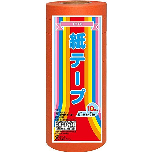 (まとめ買い)トーヨー 紙テープ オレンジ 10巻入 113021 【×5】