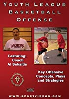 Youth League Basketball Offense [DVD]