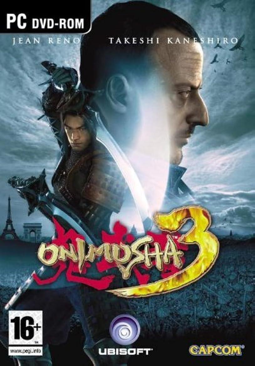 専門化するオート阻害するOnimusha 3 Demon Siege (PC DVD)