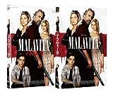 マラヴィータ [Blu-ray] image
