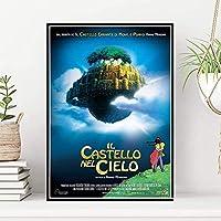大人の男の子のための1000個の木製パズル教育的で楽しい超難しいおもちゃジグソーパズルクラシックアニメーション漫画の城のポスター75x50cm
