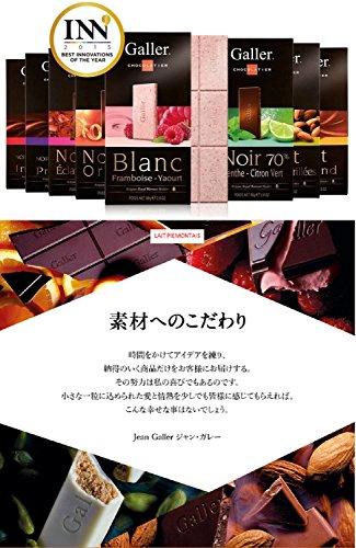 Gallerガレーベルギー王室御用達チョコレートTABLETSタブレット80G*1枚(ダーク85%)