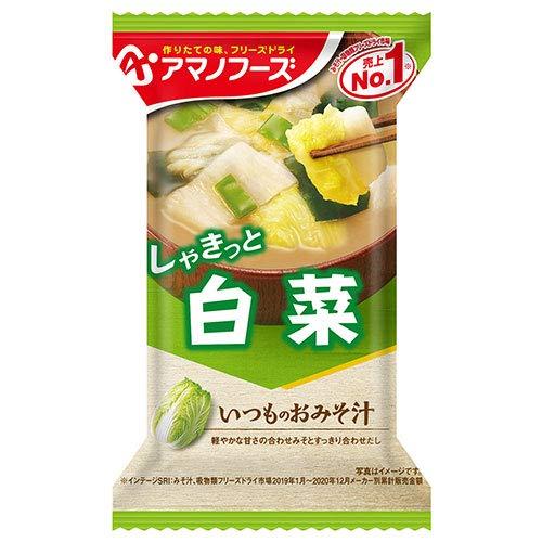 アマノフーズ フリーズドライ いつものおみそ汁 白菜 10食×6箱入×(2ケース)