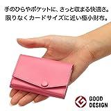小さい財布 abrAsus × Sugar Plus アリスブルー