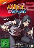 Naruto Shippuden - Die komplette Staffel 22 [2 DVDs]