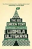Big Green Tent: A Novel