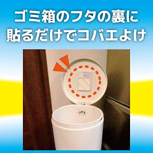 KINCHO『コバエコナーズゴミ箱用』