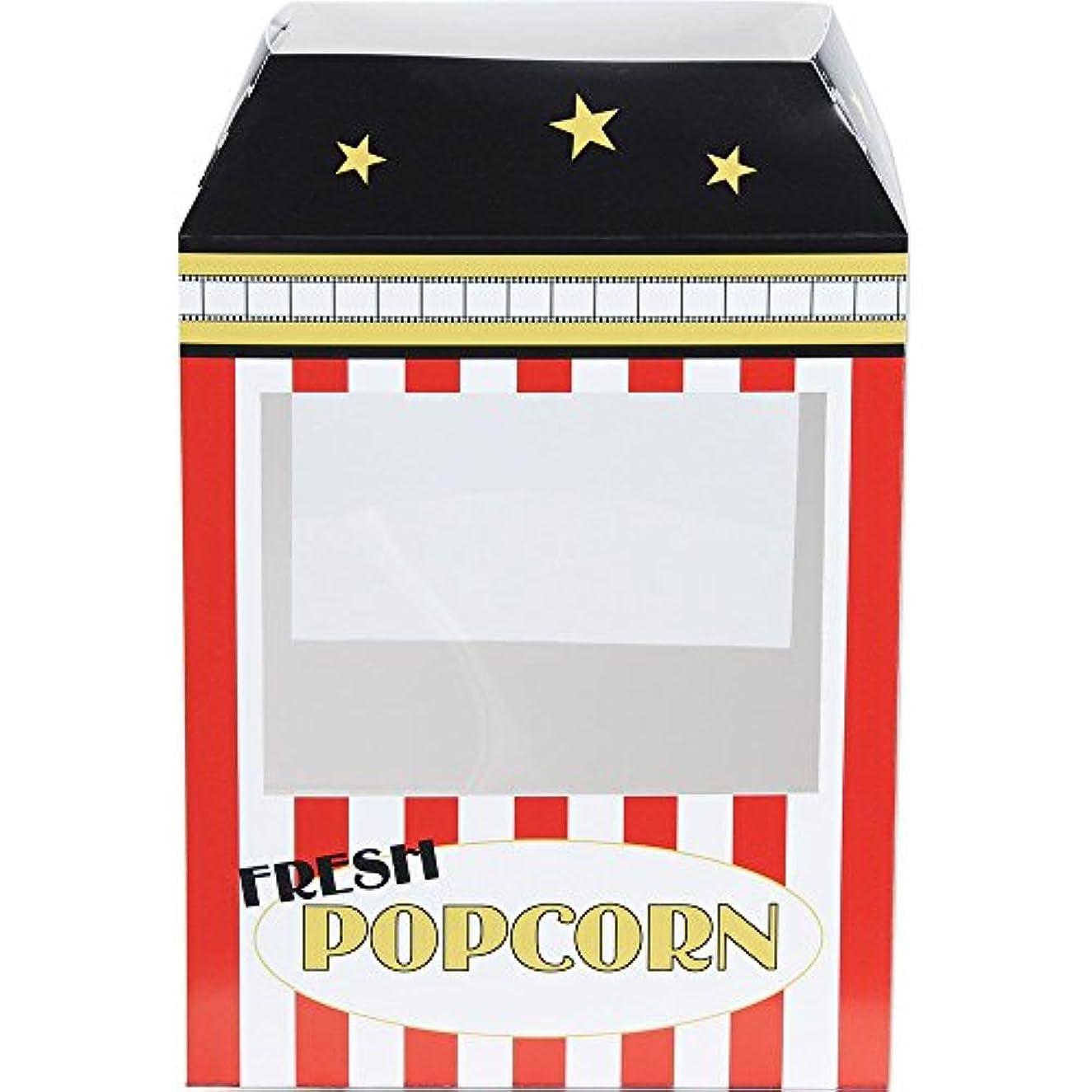 Beistle 50098 Popcorn Machine Centerpiece, 15-1/4-Inch by 8-1/4-Inch by 10-1/2-Inch