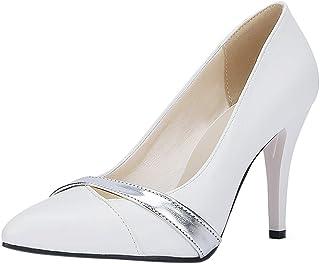 BeiaMina Women Elegant High Heel Court Shoes Business