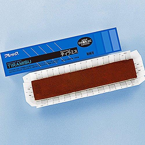 【冷凍】 業務用 フレック FC ケーキ ティラミス 460g 冷凍 フリーカット ティラミスケーキ