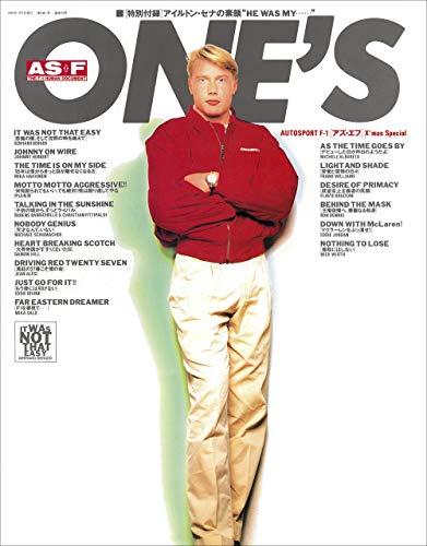 AS+F(アズエフ)1994 クリスマススペシャル [雑誌]
