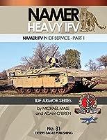IDF ナメル重装甲兵員戦闘車 パート 1[IDF31]NAMER IFV IN IDF SERVICE-PART1