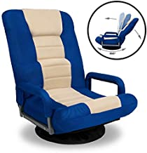 Best Choice Products Multipurpose 360-Degree Swivel Gaming Floor Chair w/Lumbar Support, Armrest Handles, Foldable Adjustable Backrest - Blue/Beige
