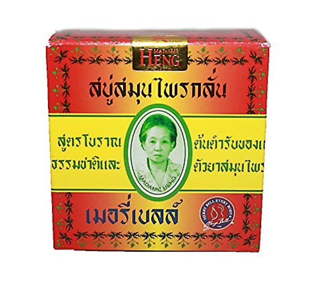 超えるに渡って化石MADAME HENG NATURAL SOAP BAR MERRY BELL ORIGINAL THAI (net wt 5.64 OZ.or 160g.) by onefeelgood shop