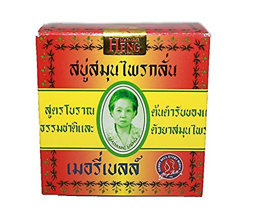 磁気固執出撃者MADAME HENG NATURAL SOAP BAR MERRY BELL ORIGINAL THAI (net wt 5.64 OZ.or 160g.) by onefeelgood shop