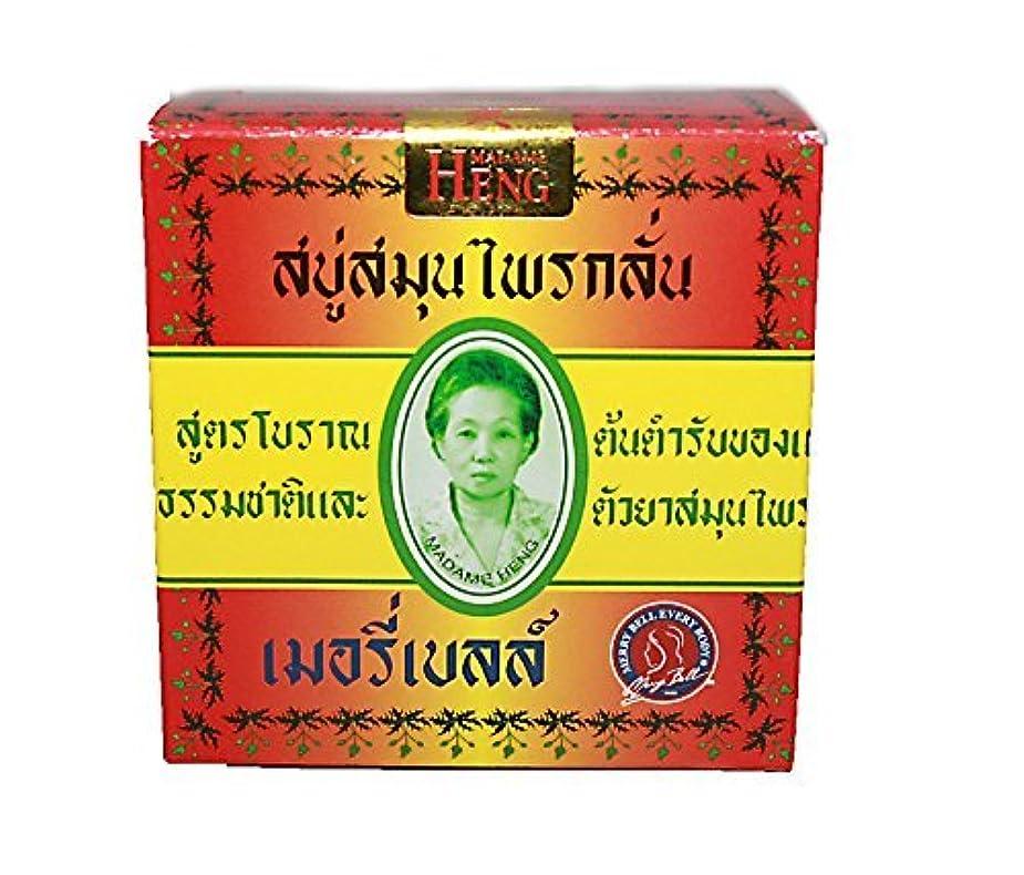 音声不倫お母さんMADAME HENG NATURAL SOAP BAR MERRY BELL ORIGINAL THAI (net wt 5.64 OZ.or 160g.) by onefeelgood shop