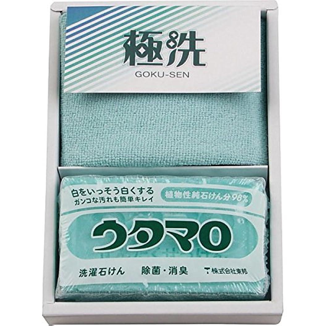 三角形使役ファブリック( ウタマロ ) 石鹸セット ( 835-1053r )