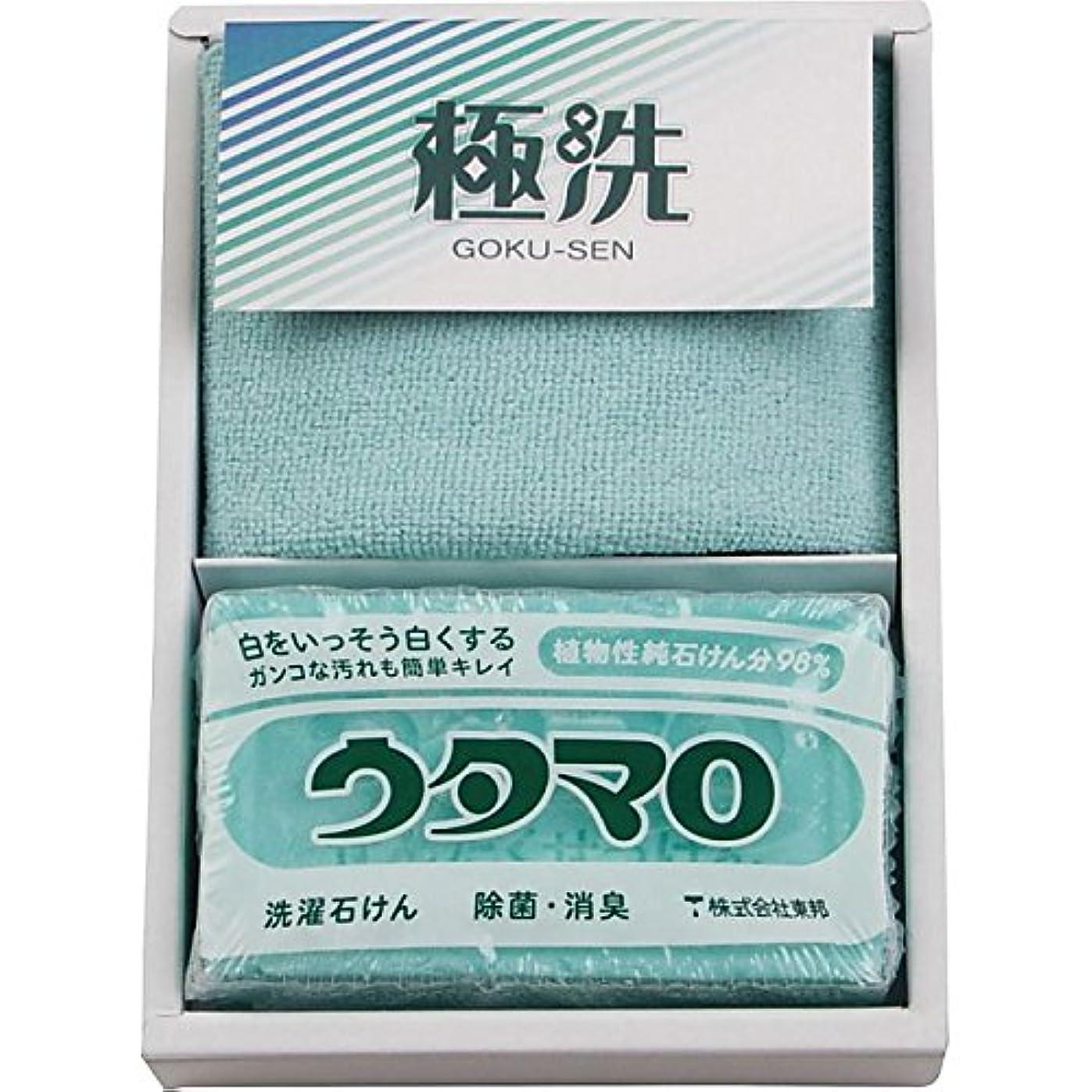 かすかな初期のバッグ( ウタマロ ) 石鹸セット ( 835-1053r )