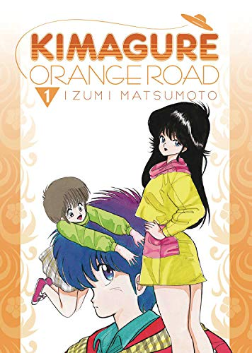 Kimagure Orange Road Omnibus 1