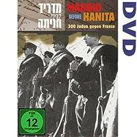 Madrid Before Hanita: 300 Juden Gegen Franco [DVD] [Import]